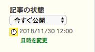20181130_120322